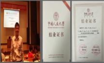 金鑫律师参加学术研讨会与学术著作 共6张